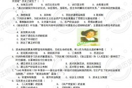 海桂学校2020年九上第三次月考试卷