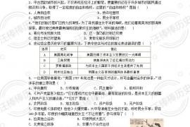 海桂学校2020-2021上学年度九上期末考试试卷