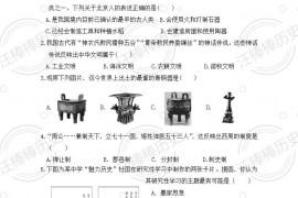 海桂学校2020-2021上学年度七上期末考试试卷