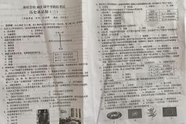 海桂学校2021届中考模拟考试历史科试题(三)